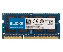 ELICKS 1GB 2GB 4GB 8GB 16GB 32GB DDR2 DDR3 DDR4 RAM Notebook Laptop Memories 533 667 800 1066 1333 1600 1866 2133 2400 2666MHz
