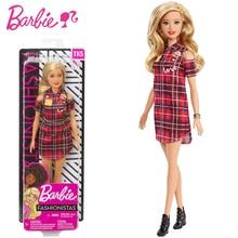 Genuine Barbie Doll Fashion Icon Fashionista Classic Case Grain Blond Hair Girls Dreamy Toy Christmas Gifts GBK09