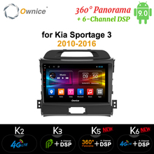 Ownice Android 9.0 360 Panorama k3 k5 k6 for KIA KX5 Sportage 3 4 2007 – 2016 Car Radio 2din Navi GPS Player DSP 4G LTE SPDIF