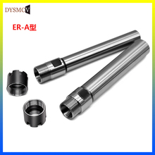 цена на 1pcs C16 ER11 100L straight shank extension C16 ER16 C16 ER20 100L 150L CNC chuck milling powerful clamping force