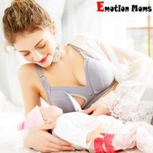 Emotion Moms Free shipping 100% cotton  Cups Push Up Gather Fashion lace Nursing Bra Maternity Breastfeeding
