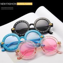 Small Sunglasses Frame Round Korean-Version Fashion Girl Children Baby-Boy Kids Summer