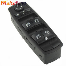 Interruptor de la ventana de energía 2518300290 A2518300290 un 251 de 830 02 90 para Mercedes W164 GL320 GL350 GL450 ML320 ML350 ML450