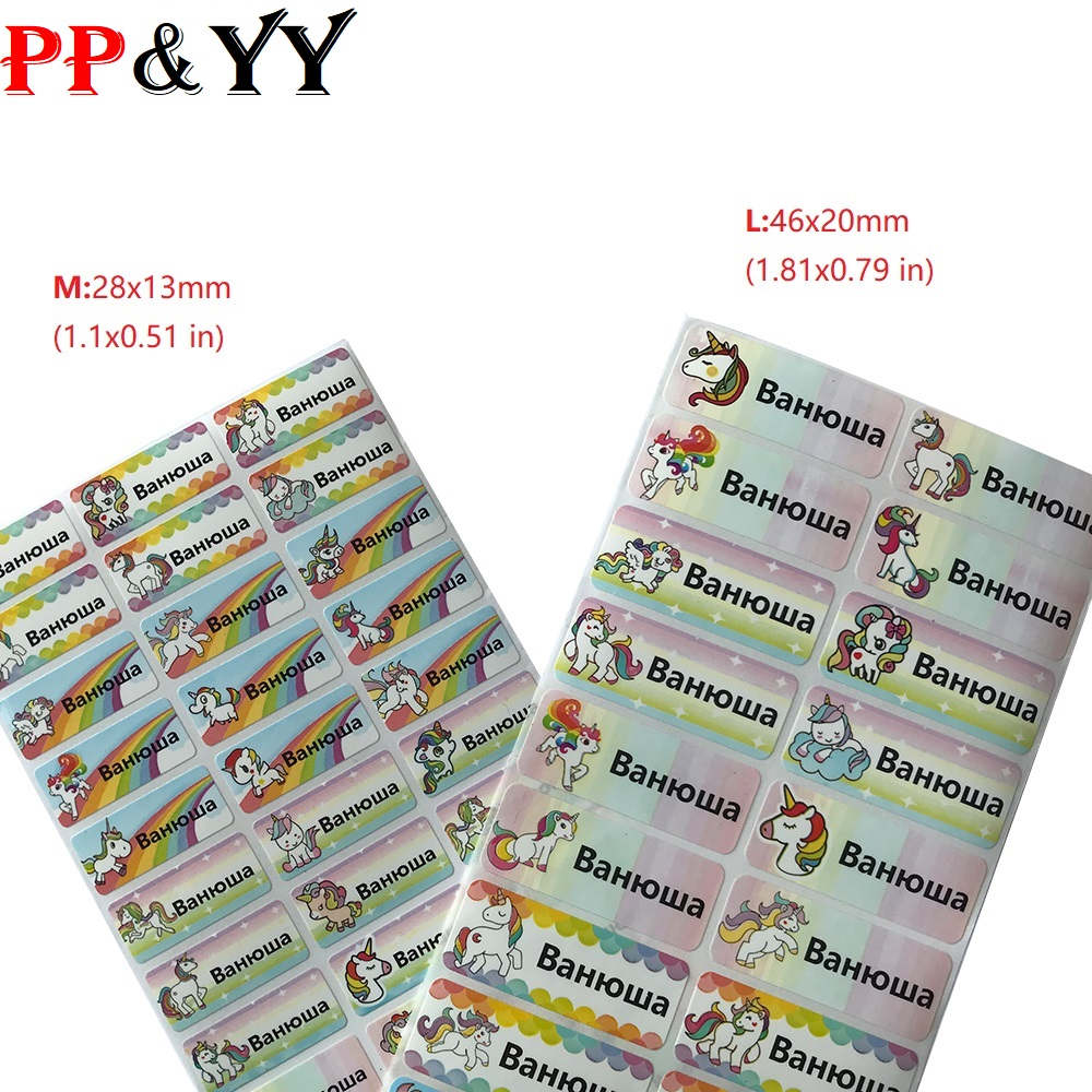 Cute Cartoon Stickers, Custom Name Stickers, Waterproof Labels For Kids, Personal School Stationery Scrapbooking Supplies