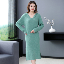 Women Casual Hooded Knit Dresses Autumn Winter Side Slit Hood One Piece Knitwear Raglan Sleeve Calf Length Staight Dress Woman raglan sleeve side slit lace up sweater