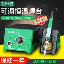 цена на Electric iron temperature soldering station adjustable temperature home repair welding tool set soldering gun 65W