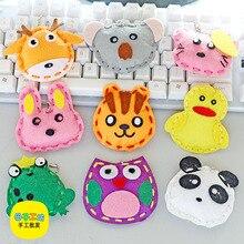 13 узор ремесленные игрушки для детей розовый брелок для ключей девочка подарок изготовление DIY игрушка животное искусство ремесла обучающая игрушка
