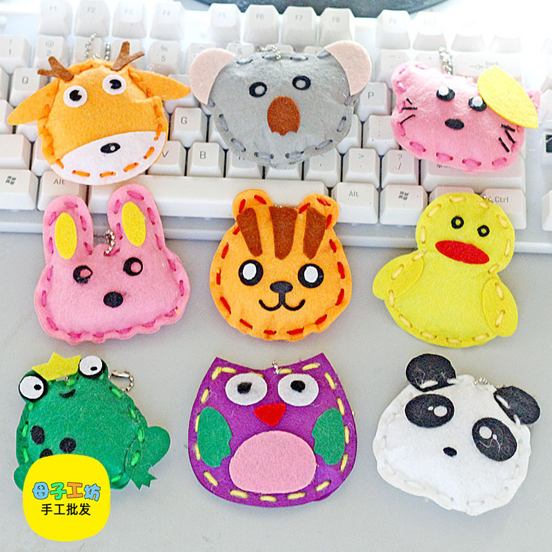13 Pattern Handicraft Toys for Children Pink Bag Keychain  Girl Gift Fabrication DIY Toy Animal Arts Crafts Educational Toy