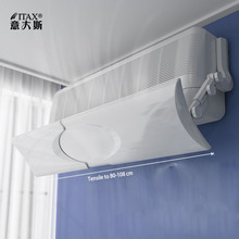 Wall-mounted  Air Conditioning Cover 12000btu Anti-straight Blow Household  Baby Windshield  Outlet Cold  Gree Midea AC33