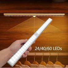 LED Under Cabinet Light USB Rechargeable 24/40/60 L