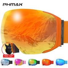 PHMAX-gafas magnéticas de esquí para hombre, lentes Anti-UV para Snowboard, antiniebla, amarillas, gafas para nieve esquí