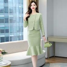 Женский костюм высокого качества юбка из двух предметов Осень
