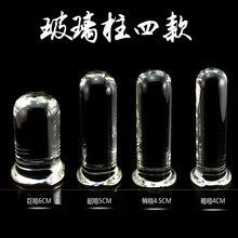 Unisex Glass Dildo Crystal glass stick anal masturbation toy Coarse cylindrical anal plug G-Spot stimulation vaginal anus Anal