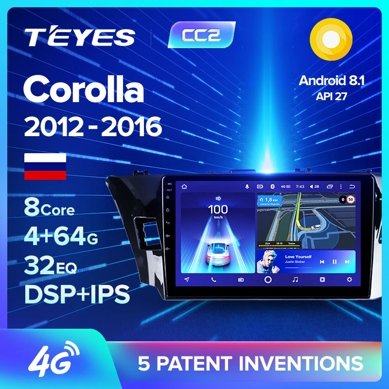 TEYES CC2 For Toyota Corolla 11 2012 - 2016 Car Radio Multimedia Video Player Navigation GPS Android 8.1 No 2din 2 din dvd(China)