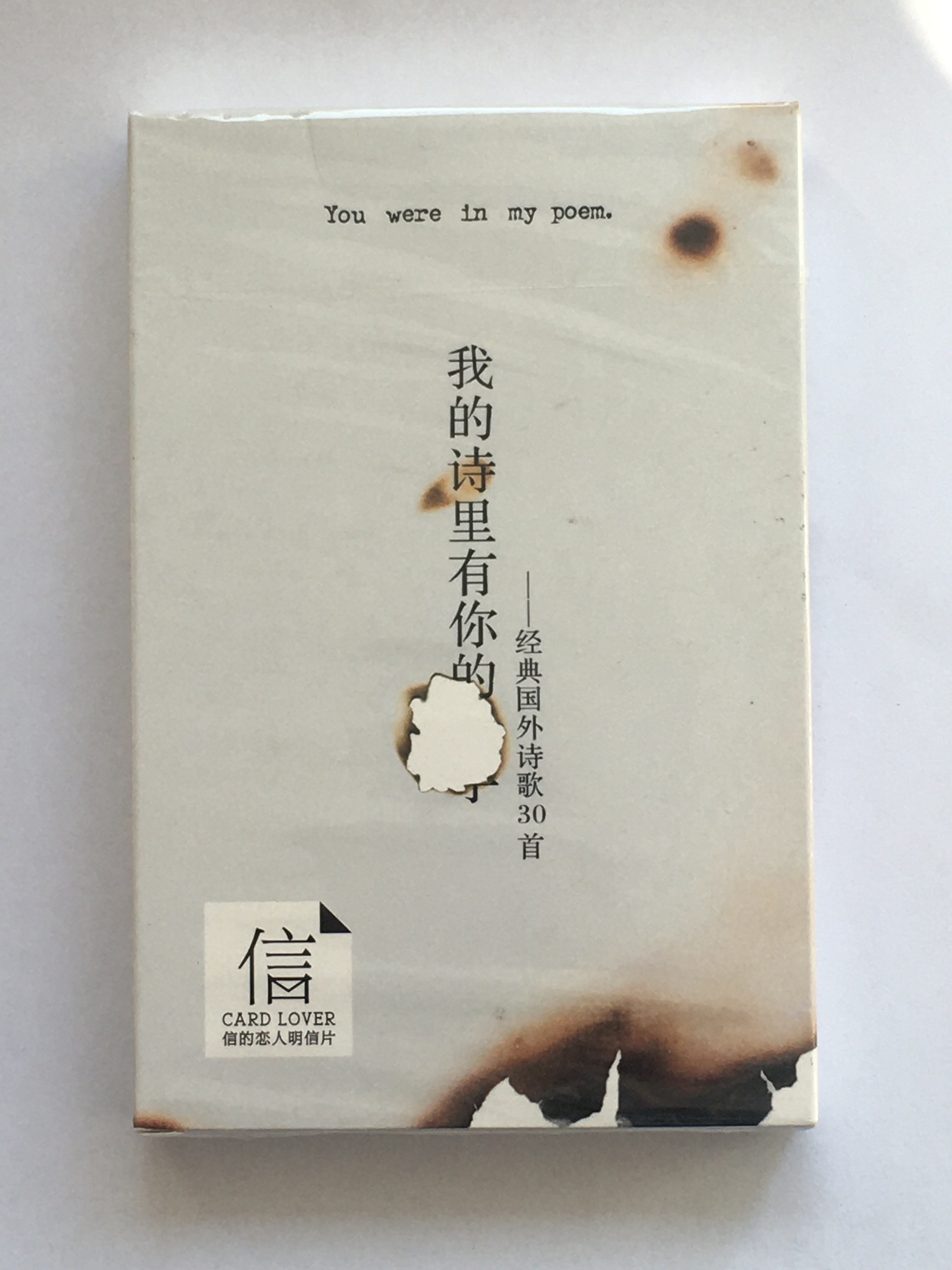 Your Name In Poem Paper Postcard(1pack=30pieces)
