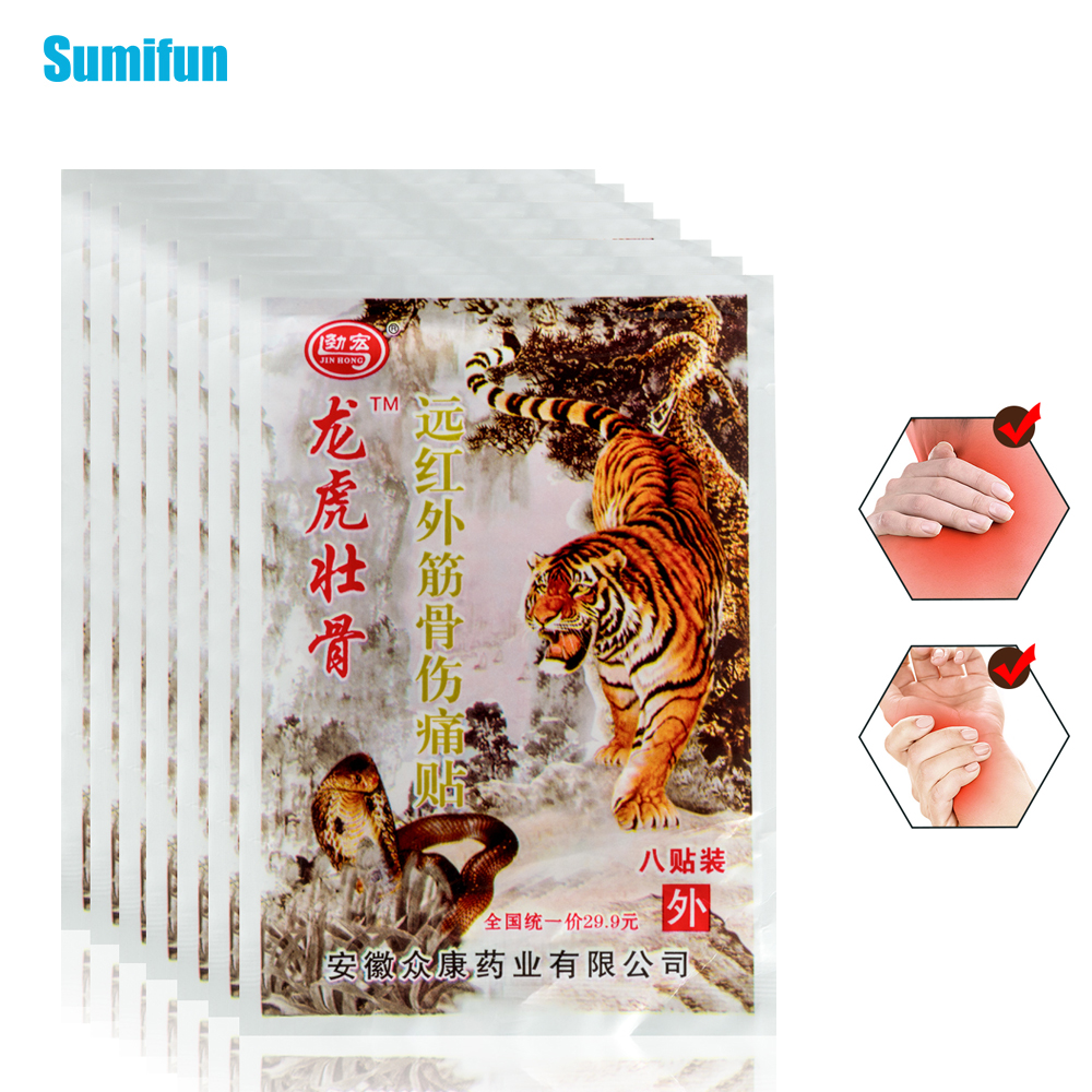 8Pcs Spondylosis Tiger Balm Plaster Muscular Stiff Shoulder Pain Relieving Treatment Chinese Natural Herbal Medical Patch C1582