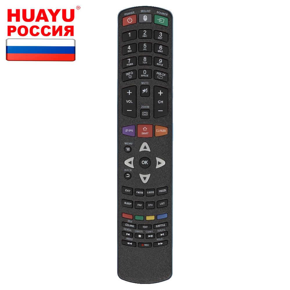 Пульт HUAYU HY-1330 (H-LED55U627SS2S) для телевизоров Hyundai 50NV7401/50US131XS/55NV7401/55US131XS/65US131XS/DM-LED50U403BS2S