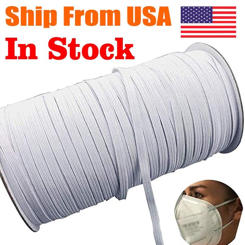 """Elastic Braided 3//8"""" White 10 Yards               USA SHIPPING"""