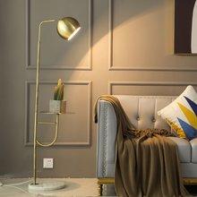 Скандинавская Напольная Лампа для гостиной дивана спальни прикроватная