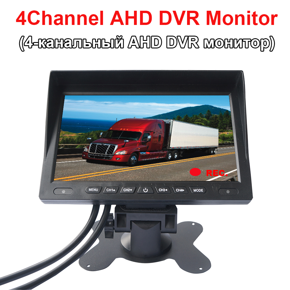 Monitor <font><b>4channel</b></font> DVR For Car SD <font><b>MDVR</b></font> With Monitor Video Registrator For Bus Truck Tractor Free Shipping image
