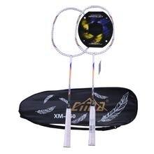 Профессиональная светильник Кая Гирлянда для ракетки бадминтона