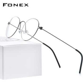 Montura de gafas de titanio FONEX B, gafas graduadas para mujer, nuevos marcos ópticos coreanos para miopía, gafas sin tornillos Morten 7510