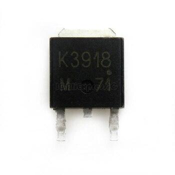 N-CH MOSFET 5PCS X AOS AOD2922 TO-252-2 DPAK