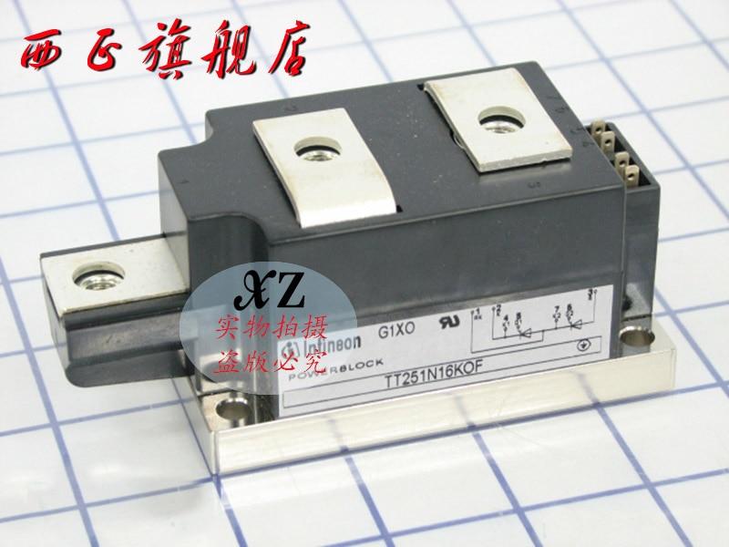 DT251N12KOF power , SCR module , new spot--XZQJD