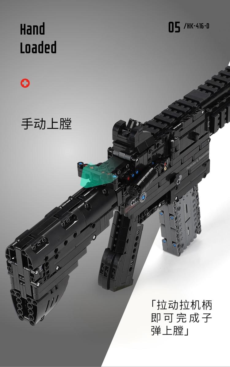星堡积木枪_07