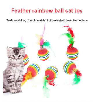 1pcs EVA Rainbow Ball Cat Toys And Interactive Cat Feather Toy Cat Accessories Cat Self-hey Toy Animal Game Tool Products image