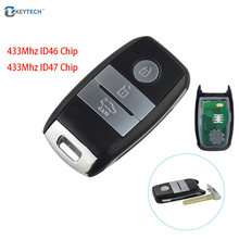 Okeytech 3 кнопки 433 МГц с чипом id46 чип id47 дистанционный