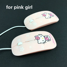 Cute Cartoon Hello Kitty Doraemon Pattern Wired USB Optical Mouse  Ergonomic Super Slim  Mute  Mouse for PC Laptop Pink Girl цена