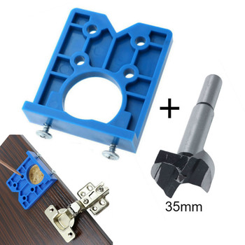35mm Hinge Drilling Jig Concealed Guide Hinge Hole Drilling Guide Locator Woodworking Hole Opener Door Cabinet Accessories Tool electricity cabinet bronze tone metal concealed hinge is generally used as fixing hinge
