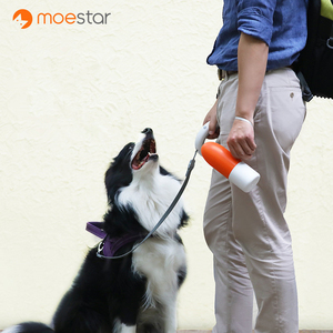 Image 5 - MOESTAR ROCKET 270ML Portable Dog Water Bottle Fashion Pet Dog Travel Water Bottle Dispenser