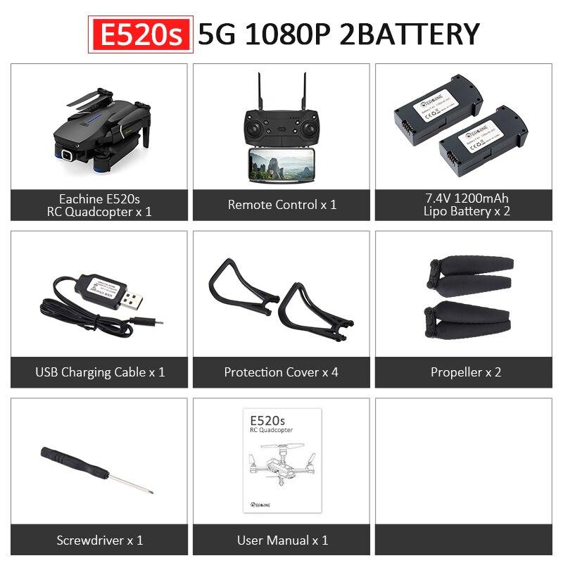 E520S 5G 1080P 2B