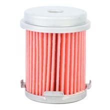 Автомобильный фильтр передачи 25450-P4V-013 Подходит для Honda Acura металл+ бумага фильтр передачи автомобильные аксессуары