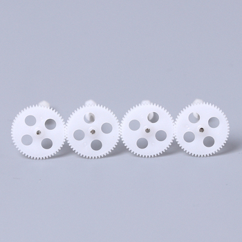 4pcs Motor Gear & Main Gears Set For Syma X5 X5C X5SC RC Quadcopter Drone Spare Parts Motor Gear And Main Gears Set