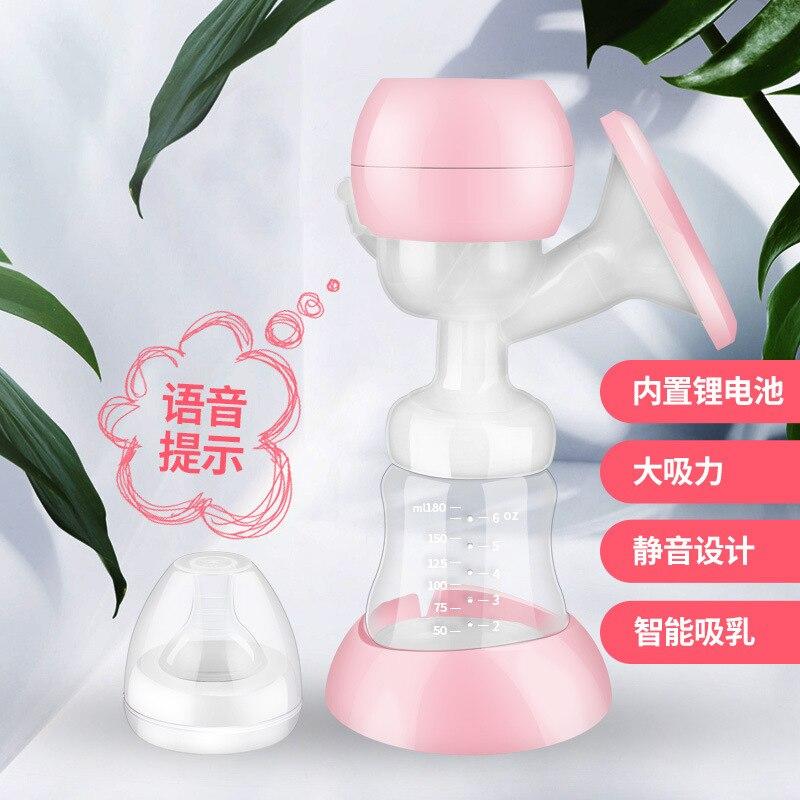 2019 New Style Electric Breast Pump Wireless Voice Broadcast Breast Pump Silica Gel Massage Breast Pump