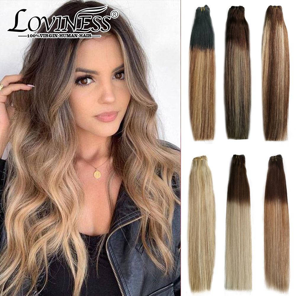 Brazilian Human Hair Bundles Medium Brown to Blonde Highlights Extensions Straight Remy Hair Bundle Weave Hair Extensions