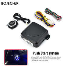 Car Engine Push Start Button RFID Lock Ignition Starter Keyless Entry Start Stop Immobilizer Alarm Systems Driving Security недорого