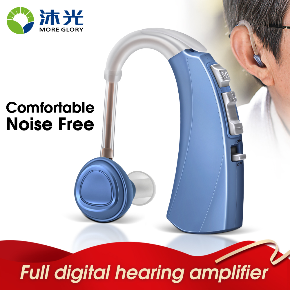 More Glory Hearing Aid Rechargeable Hearing Aids with Charging Base Digital Invisible Hearing Amplifier for Deafness VHP-1220