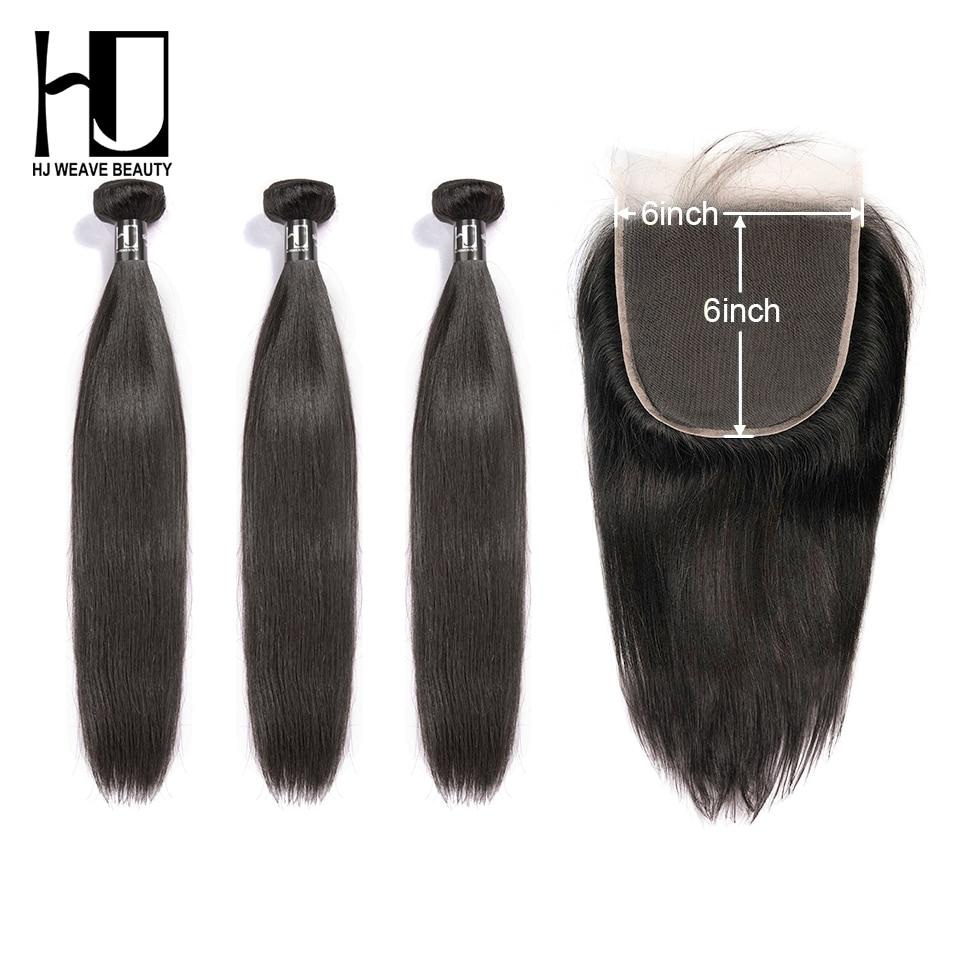 Human Hair Bundles With Closure Brazilian Hair Weave Bundles Straight 6x6 Transparent Lace Closure 7A Virgin Hair Extension
