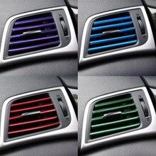 20cm poszycie wykończenie wylotu powietrza wnętrze kratka wentylacyjna przełącznik obręcz tapicerka dekoracja do wylotu taśmy akcesoria DIY Car Styling