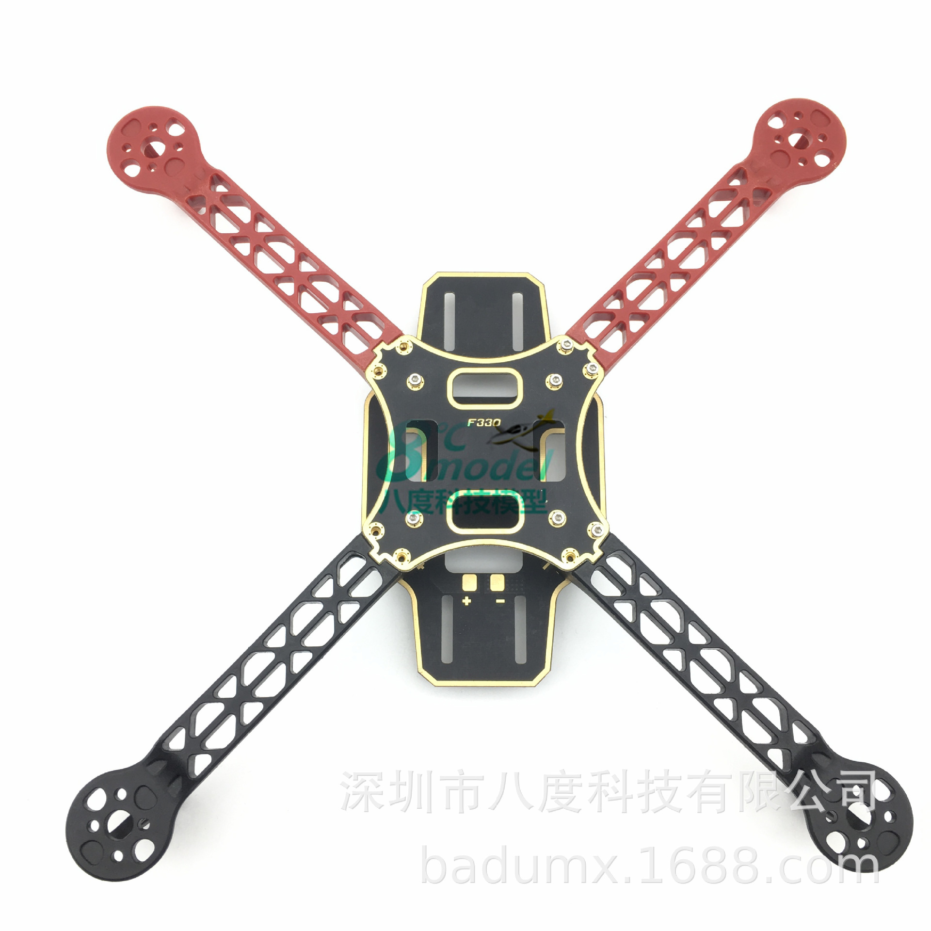F330 Machine Bracket Four-Rotor Duo Zhou Ji Arm Foot Stool PCB Sink Golden Plate Unmanned Aerial Vehicle Aircraft Electronic Des
