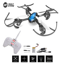 Holy Stone HS170 RC Drone Mini RC Helicopter Wind-resistant Quadcopter 2.4Ghz 6-Axis Gyro One Key Return Drones Mini For Boys