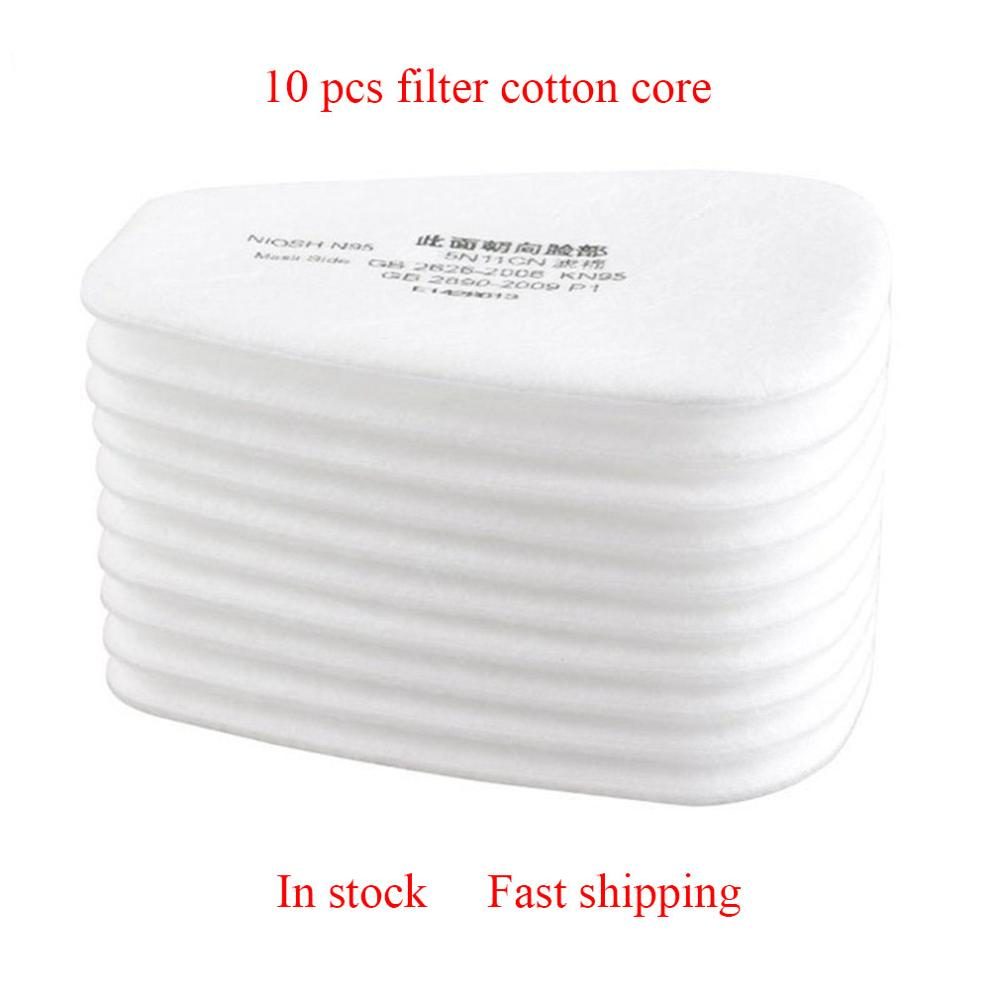 10Pcs/Set 5N11 N95 Filter Cotton Filter 501 Replaceable Filter For 6200/7502/6800 / Dust Mask Chemical Protection