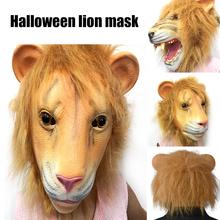 Nowość Halloween lwy nakrycia głowy świąteczna wielkanocna impreza przebierana lateksowa nakrycia głowy w kształcie zwierząt J55 tanie tanio luxfacigoo CN (pochodzenie) Poliester Dla dorosłych Opaski Stałe Headgear