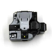 شحن مجاني أحدث طراز CT50 CT 50 الساطور الأكثر قوة مع التلقائي الشق شفرة دوران CT 50 الألياف البصرية الساطور