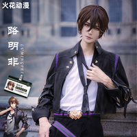 Game Dragon Raja Ricardo·M·Lu Cosplay Costume Cassell College School Uniform Leather Clothing+Belt Full Set Role Play Clothes