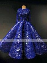 Женские пышные платья для выпускного вечера с длинным рукавом